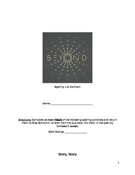 NO PREP Spelling Contract {Word Work Activities}