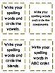 Spelling List Task Cards