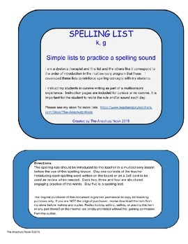 Spelling List k,g
