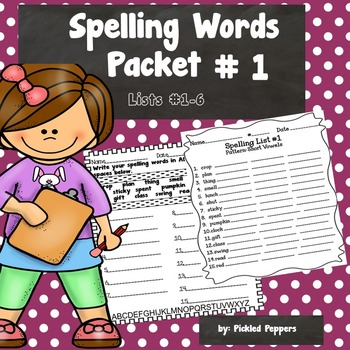 Spelling Lists 3rd Grade--Common Core Standards--Packet #1