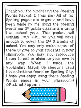 Spelling Lists 3rd Grade--Common Core Standards--Packet #2