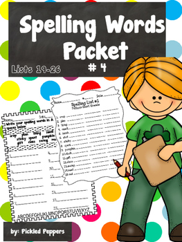 Spelling Lists 3rd Grade--Common Core Standards--Packet #4