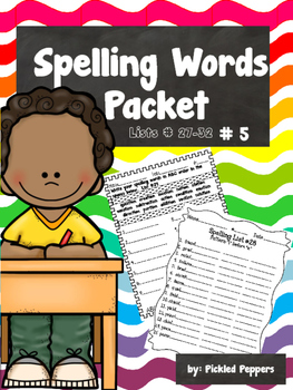 Spelling Lists 3rd Grade--Common Core Standards--Packet #5