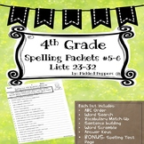 Spelling Lists 4th Grade--Common Core--Bundle Lists #5 and #6