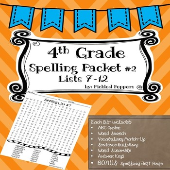 Spelling Lists 4th Grade--Common Core Standards--Packet #2