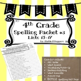 Spelling Lists 4th Grade--Common Core Standards--Packet #3