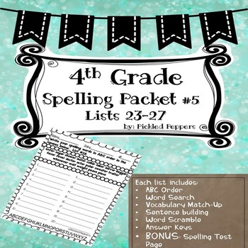 Spelling Lists 4th Grade--Common Core Standards--Packet #5