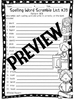 Spelling Lists 4th Grade--Common Core Standards--Packet #6