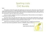 Spelling Lists CVC Bundle