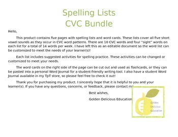 Spelling Lists CVC Bundle