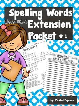 Spelling Lists Extensions #1--3rd Grade--Common Core Standards