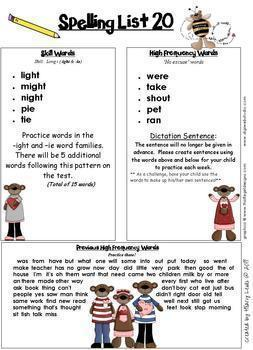 First Grade Spelling Lists That Make Sense