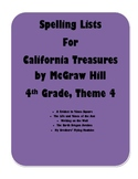 Spelling Lists - to go with California Treasures 4th Grade