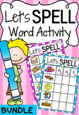 Spelling Literacy Center Activity BUNDLE - Let's Spell CVC CVCC CCVC
