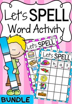 Spelling Literacy Center Activity BUNDLE - Let's Spell CVC CVCC CCVC