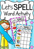 Spelling Literacy Center Activity - Let's Spell CVC words - Short Vowels