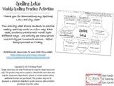Spelling Lotus Activity Sheet