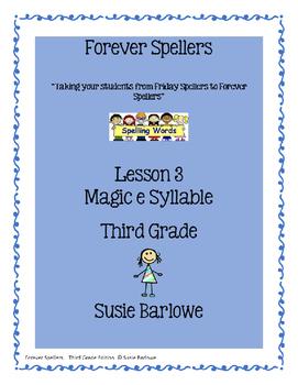 Spelling - Magic e Syllables - 3rd Grade