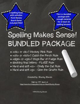 Spelling Makes Sense - Bundled Package