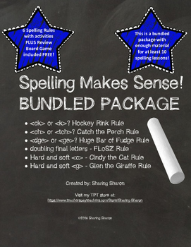 Spelling Makes Sense - Bundled Package