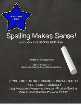Spelling Makes Sense - Hockey Rink Rule