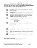 Spelling Menu Form 2