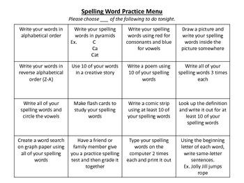 Spelling Menu for Homework or Practice