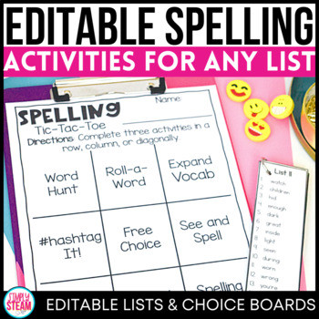 Daily 5 Word Work Activities for ANY WORD LIST