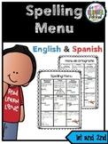 Bilingual Spelling Menu
