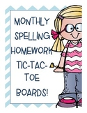Spelling Monthly Tic-Tac-Toe Boards!
