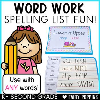 Spelling NO PREP Activities For Any Program - 14 fun activities!