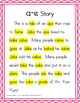 Spelling - Open Syllable and Magic e  a-e - 1st Grade