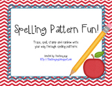 Spelling Pattern Fun! Vowels, digraphs, controlled r, diphthongs and more!