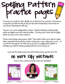 Spelling Pattern substitutions {No More Silly Mistakes}