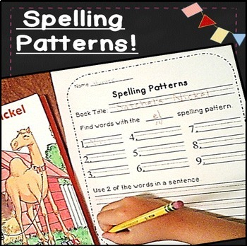 Spelling Patterns! first grade,  second grade
