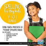 Spelling Patterns for Big Kids:  Y to i BUNDLE