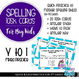 Spelling Patterns for Big Kids: Y to i (ies and ied) Task Cards