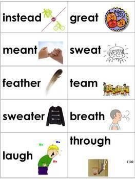 Spelling Picture Cards Saxon Phonics Set#5