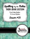 Spelling - Possessive Nouns - Third Grade