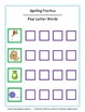 Spelling Practice Activity - Matching Words To Pictures