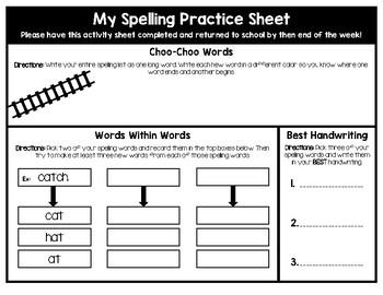 Spelling Homework Activity Sheet