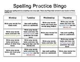 Spelling Practice Bingo (Wilson Activities)