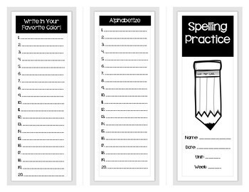 Spelling Lesson Brochure Activity