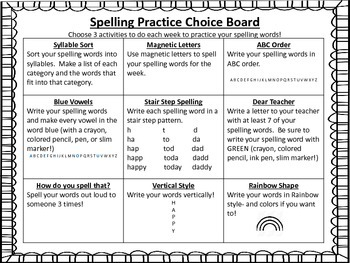 Spelling Practice Choice Board
