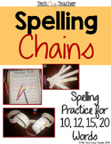 Spelling Practice: Make a Spelling Paper Chain!