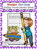 Spelling Practice For First Grade Wonders Curriculum | Uni