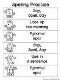 Spelling Practice Freebie