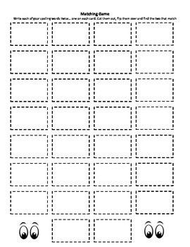 Spelling Practice: Matching