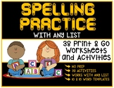 Spelling Practice NO PREP Worksheets and Activities for AN