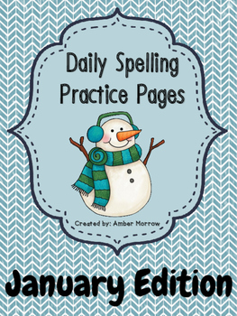Spelling Practice Pages: January Edition